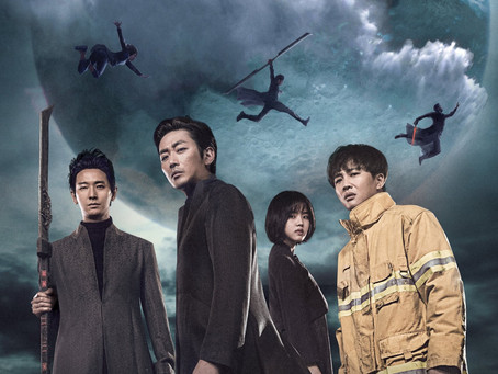 """The Weekend Watch: """"Along with the Gods: The Two Worlds"""""""