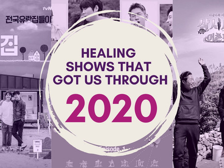 The Healing Shows That Got Us through 2020