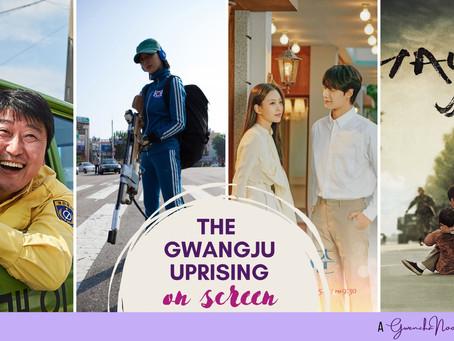 The Gwangju Uprising, On Screen