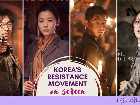 Korea's Resistance Movement, On Screen