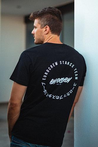 Camiseta 'ユーロクルー'