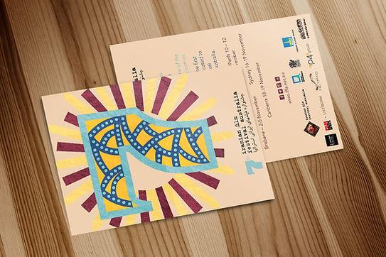 iranian film festival postcard.jpg