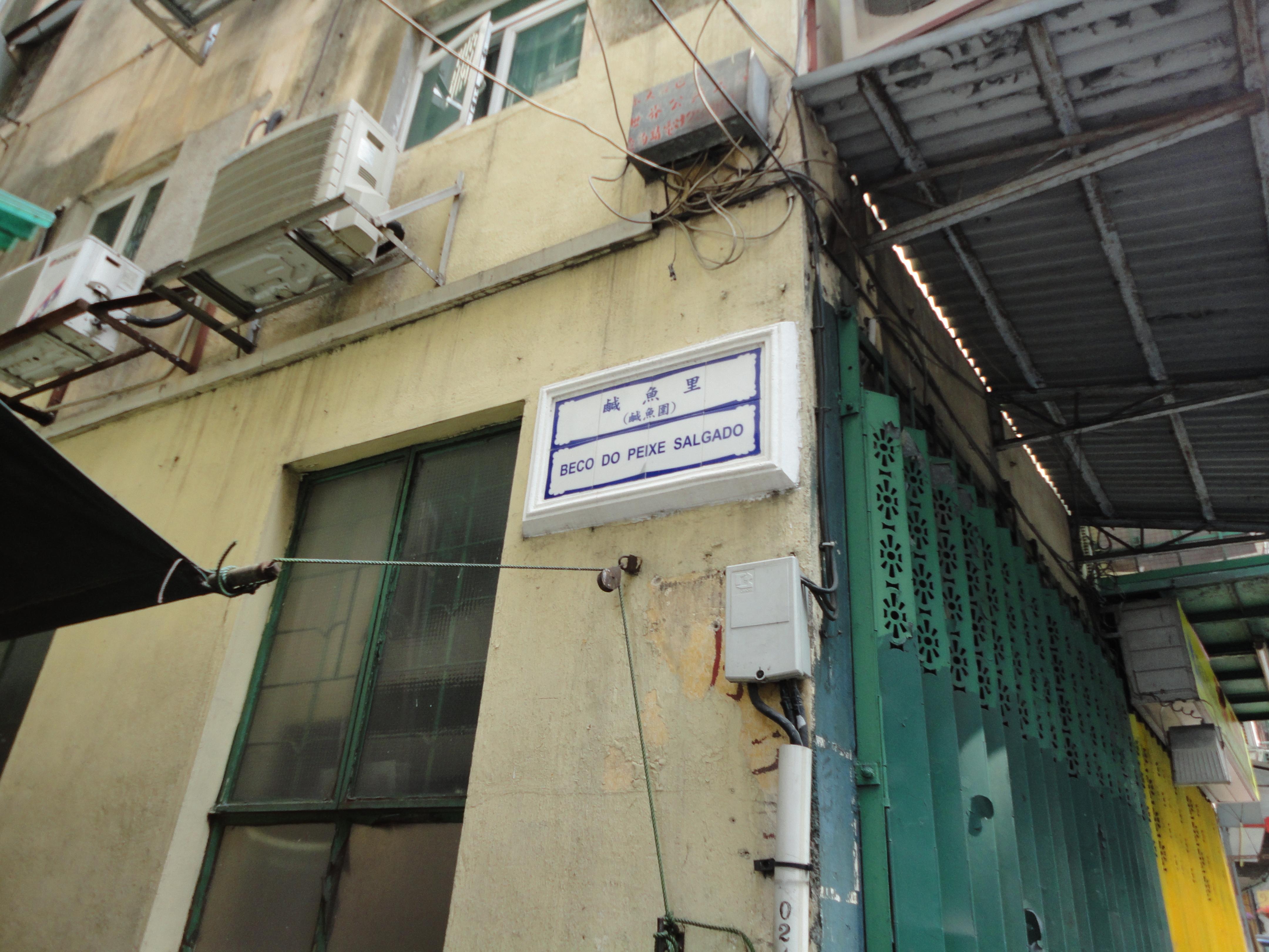 Beco do Peixe Salgado Macau