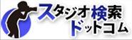 スクリーンショット 2020-07-10 17.25.13.jpg