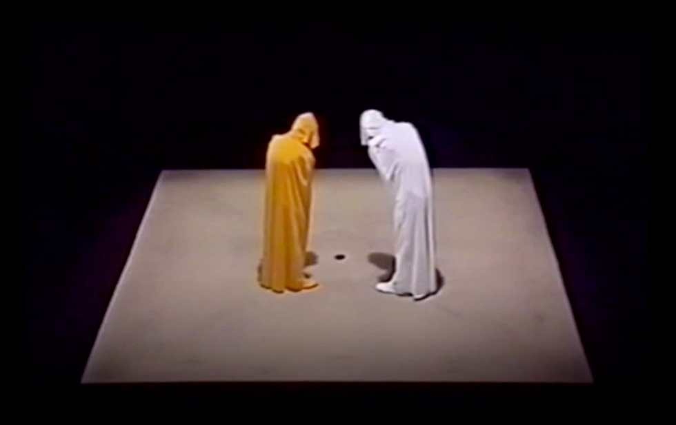 Sound art work 'Reflections on Quadrat' (2020)