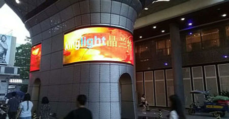 Outdoor LED Display Lithai