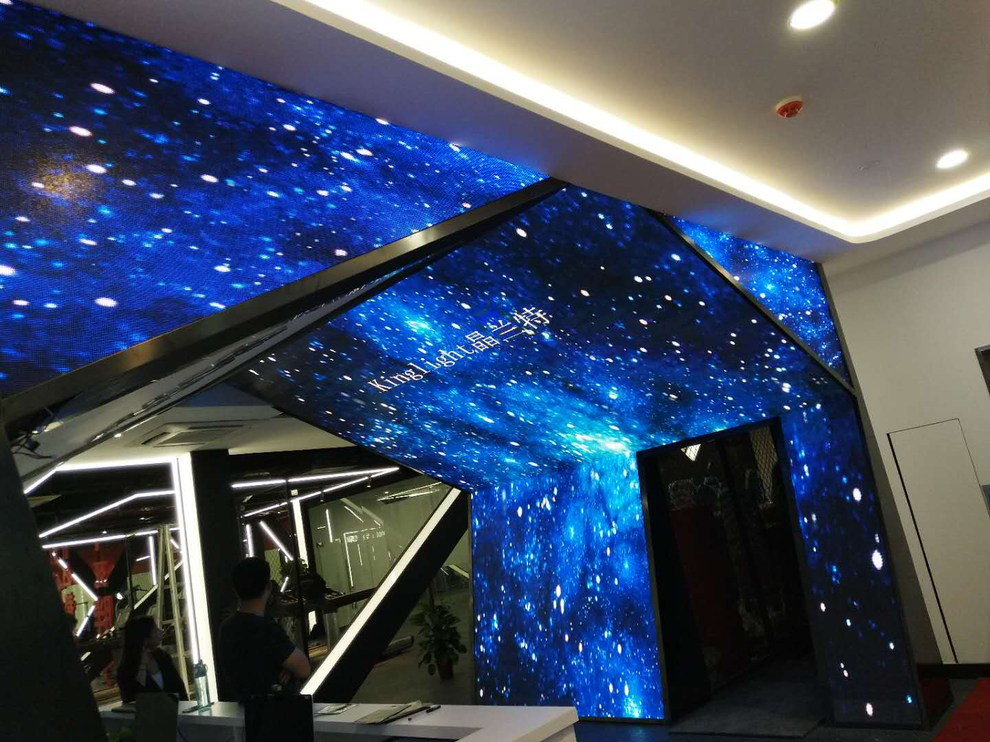 LED Screen Indoor