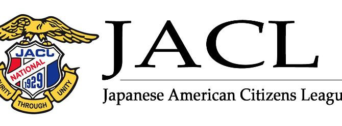 JACL Submits Amicus Brief To SCOTUS In Opposition To Muslim Travel Ban