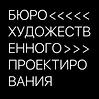 Снимок экрана 2020-10-28 в 19.52.03.png