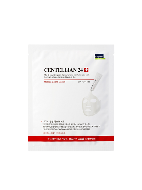 Centellian 24 Madeca Derma Mask II 25 Ml 10 Adet