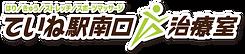 邏譚・繝ュ繧ウ繧咎匆縺ゅj.png