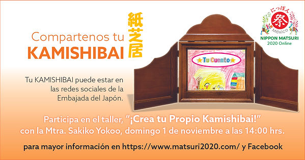 CARTEL_convoca_KAMISHIBAI.jpg