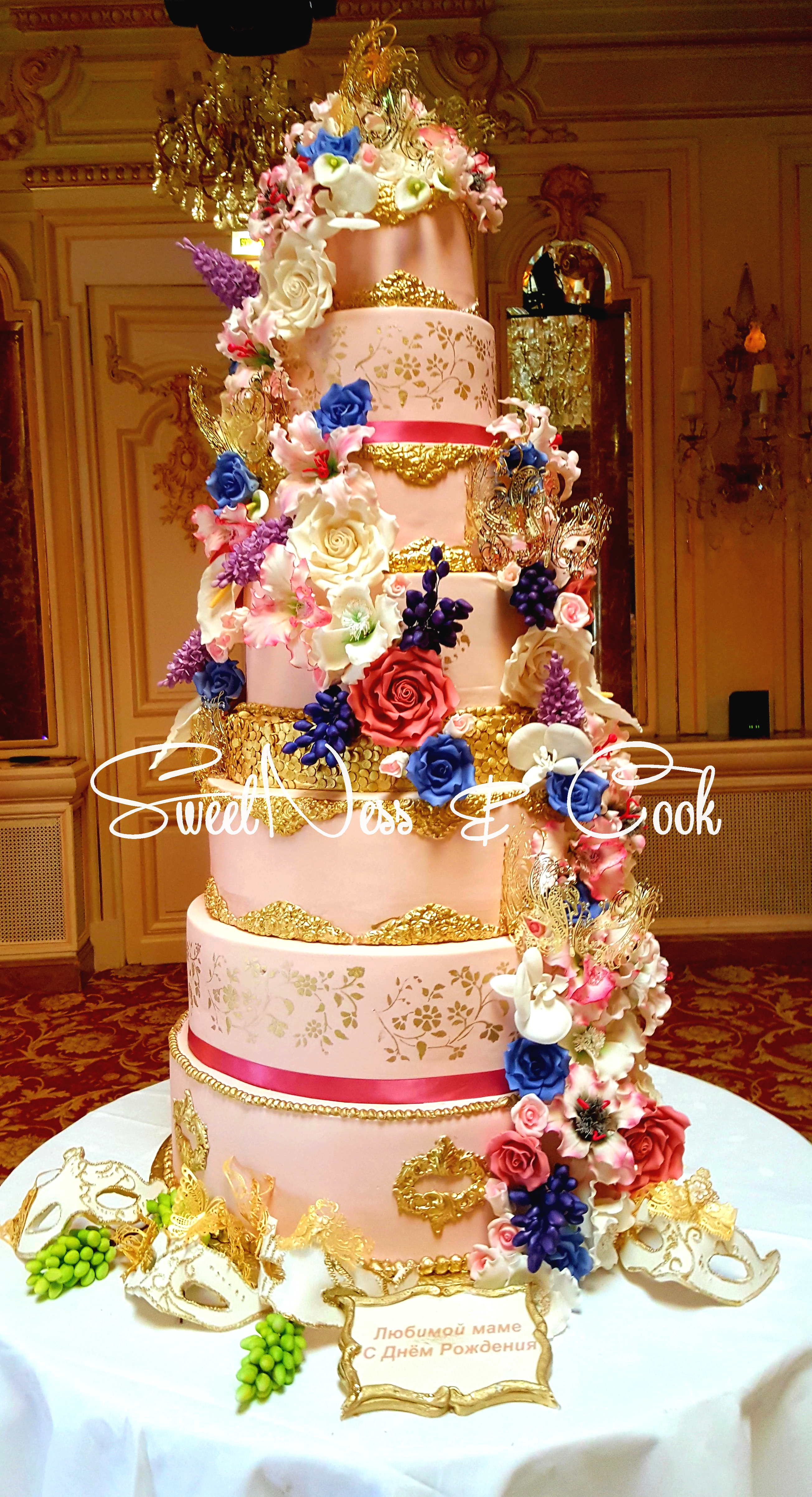 Wedding Cake Royal Venise