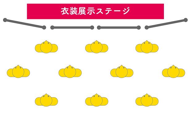 stage_nagoya-21.png