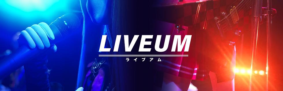 liveum-23.png