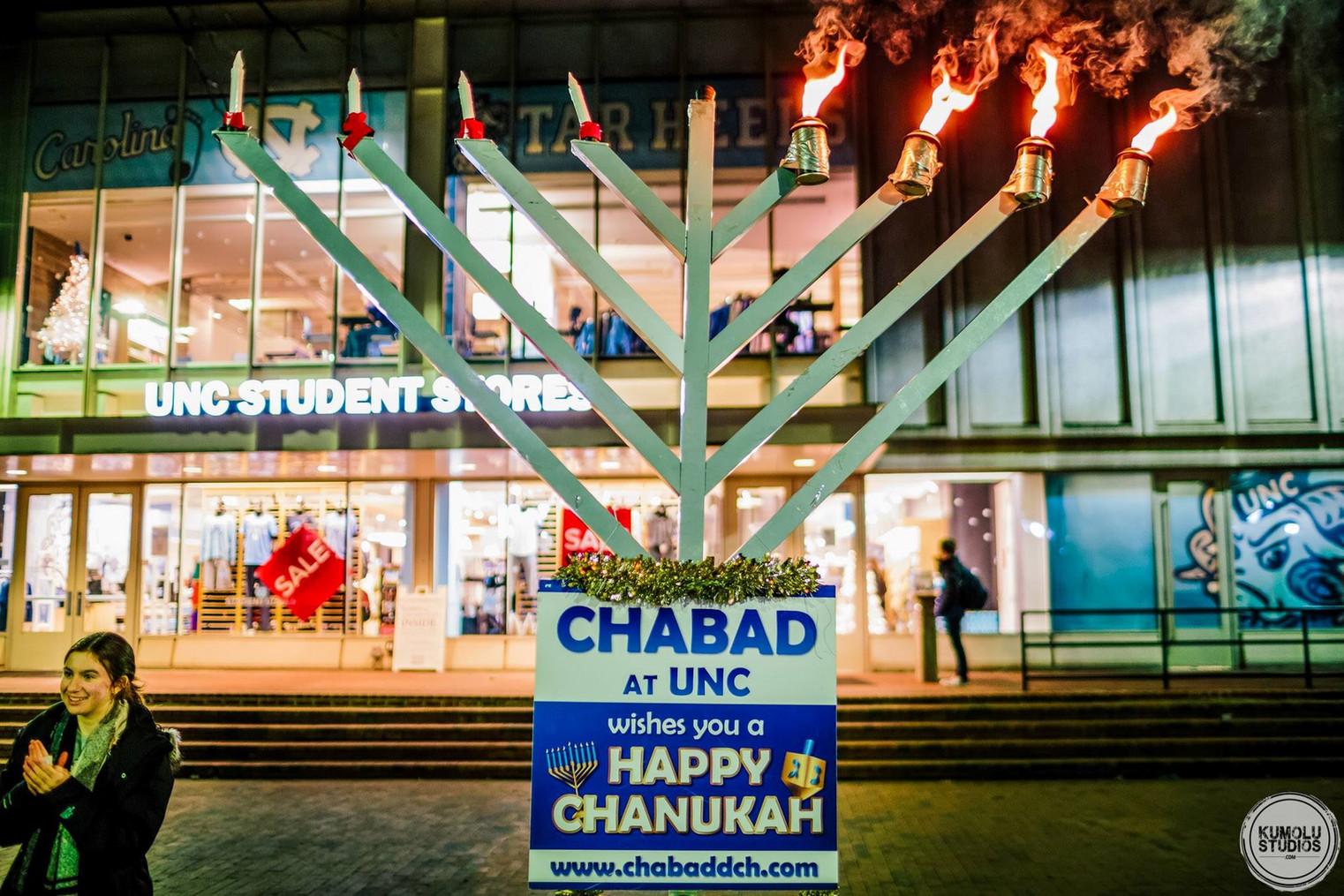 Chanukah 2018
