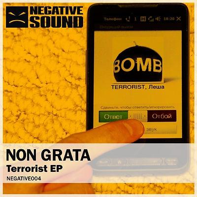 004_terrorist22222.jpg