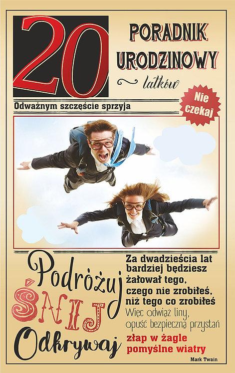 Kartka AB Poradnik Urodzinowy