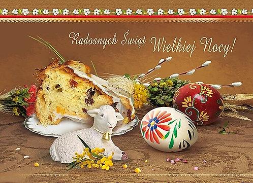 Kartka Wielkanocna Swiecka A5P