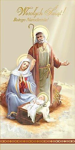 Religious Christmas Card K2