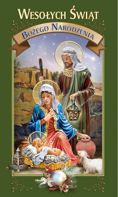 Religious Christmas Card K2P