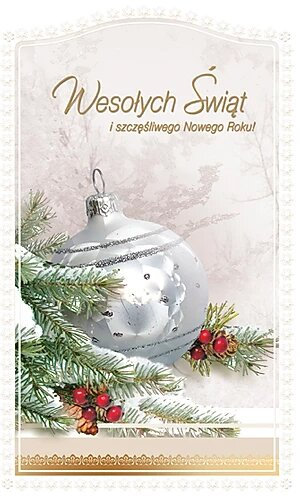 Secular Christmas Card K2