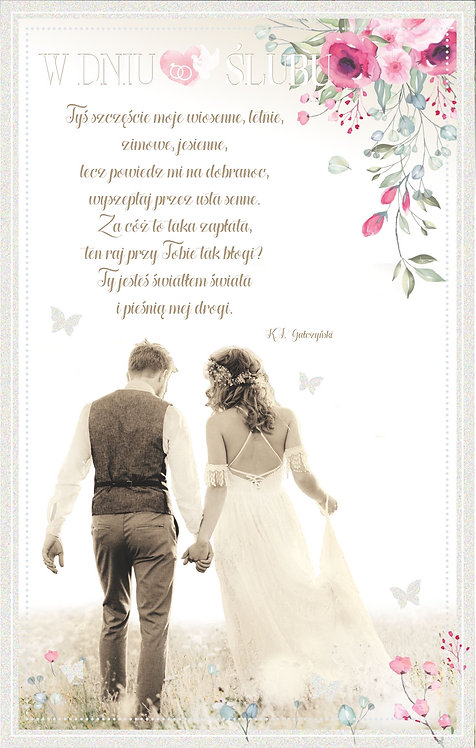 AB Card Wedding Day
