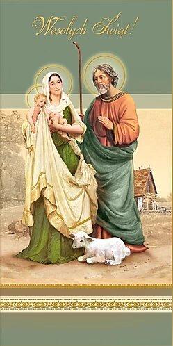 Religious Christmas Card DL