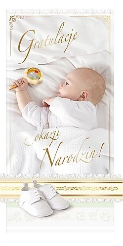 New Baby Card DL