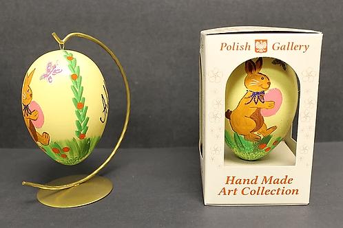 Large Easter Egg