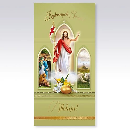 Religious Easter Card DL