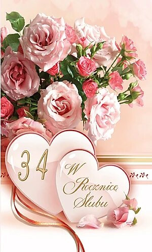 Wedding Anniversary Card K2SC