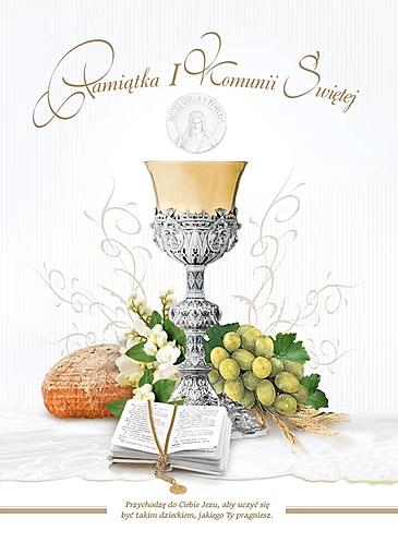 First Communion Card A5P