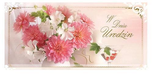 Birthday Card DL