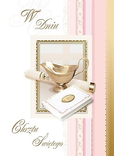 Holy Baptism Card A5