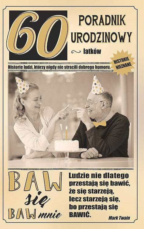 AB Card Birthday Guide