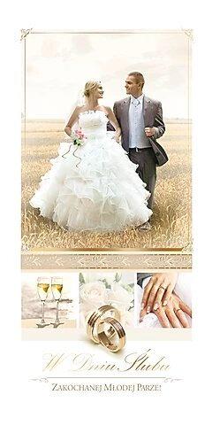 Wedding Day Card DL