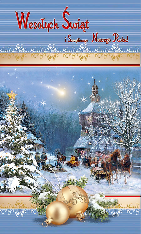 Secular Christmas Card K2P