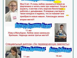 Выпуск лицейской газеты №3