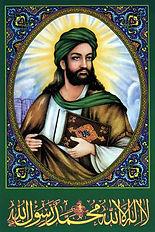 Muhammad Islam - 1 - Nov 18 2020.jpg