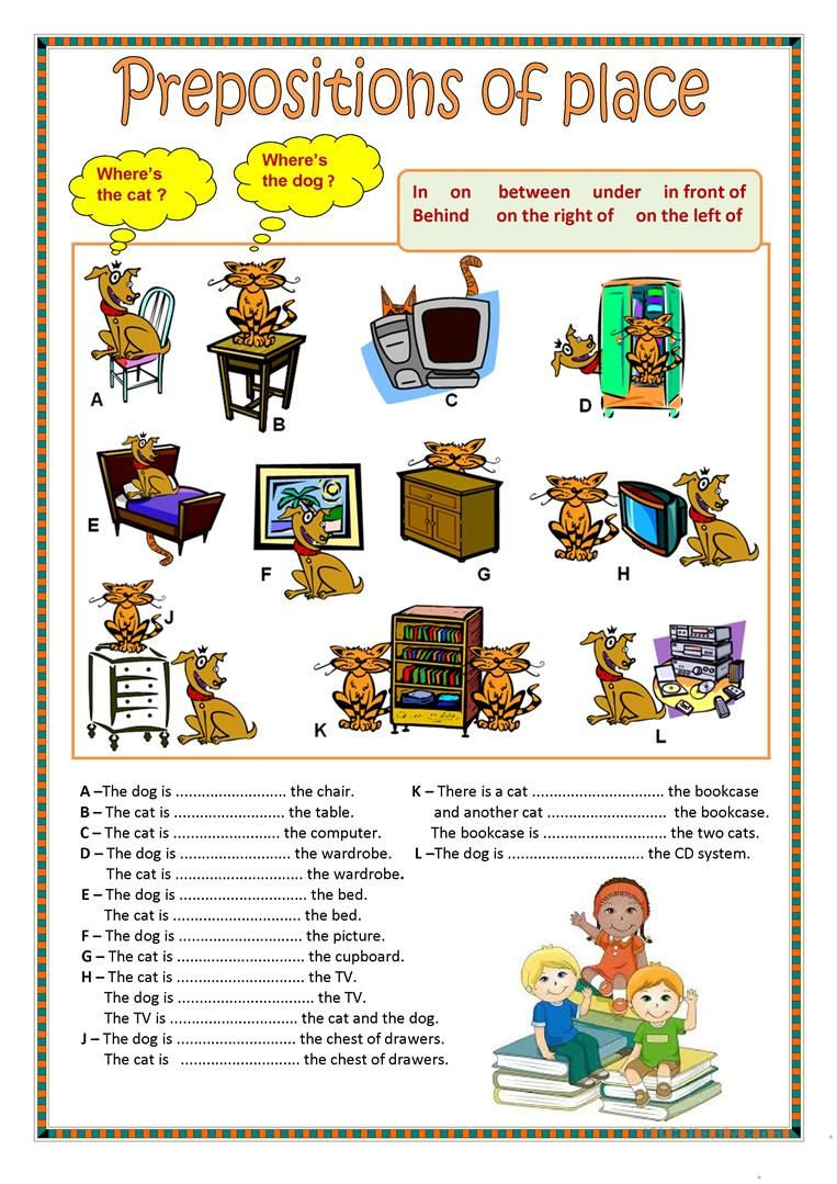 Prepositions of Place Worksheet 2 - Marc