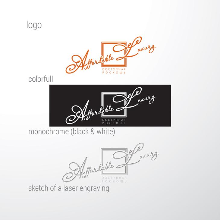 WHITEHALL, дизайн логотипа РК