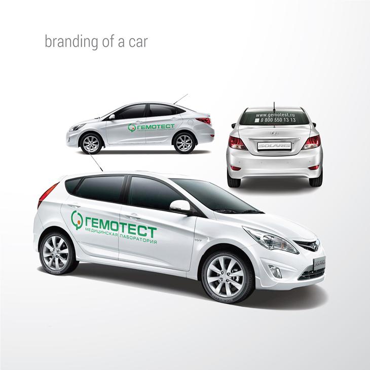 ГЕМОТЕСТ, брендирование автопарка