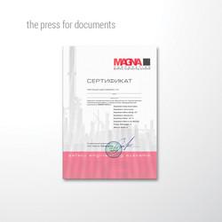 сертификат, MAGANA