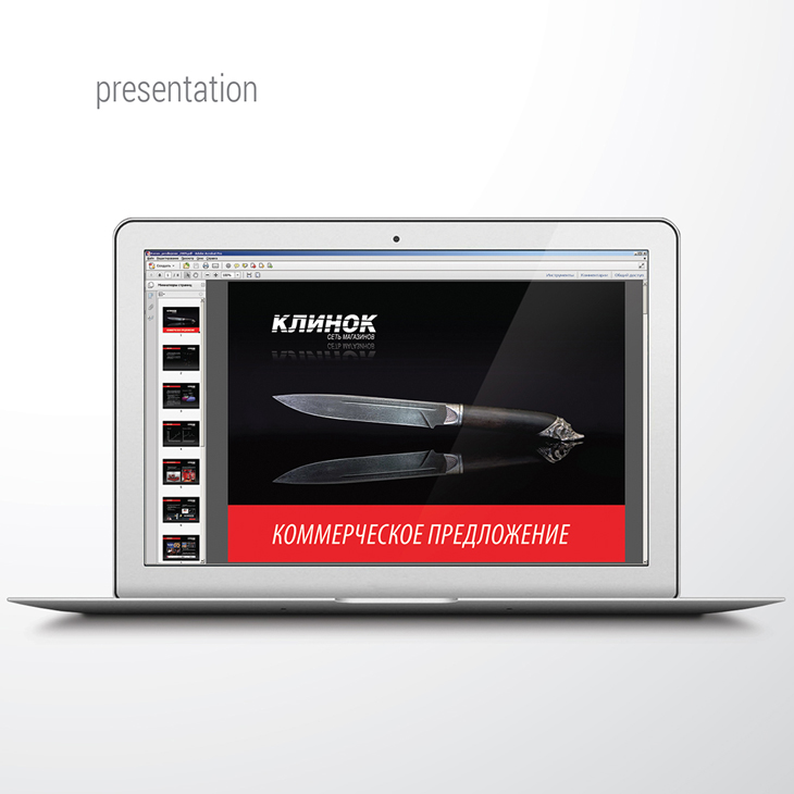 КЛИНОК, презентация