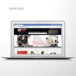 INDUSTRIA SAFETY, интернет-магазин