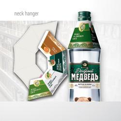 некхенгер, ТМ ДОБРЫЙ МЕДВЕДЬ