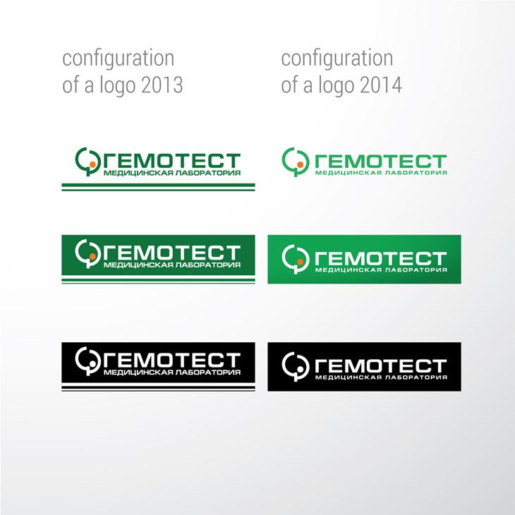 ГЕМОТЕСТ, редизайн логотипа