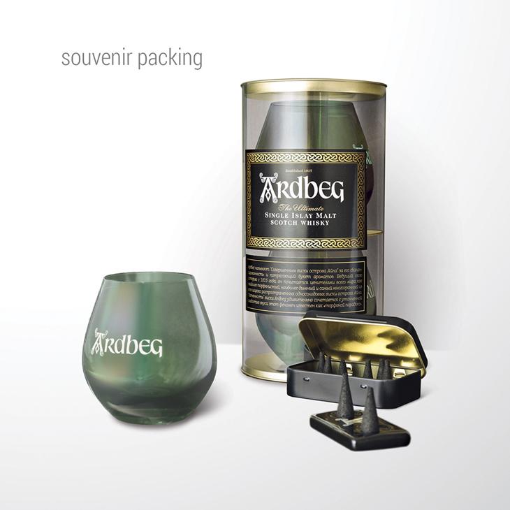 ТМ ARDBAG, упаковка для промоакции