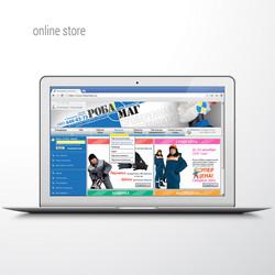интернет-магазин, РОБАМАГ